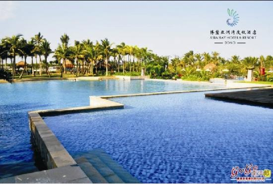 Bo'ao Asia Bay Holiday Hotel: 内庭中央泳池