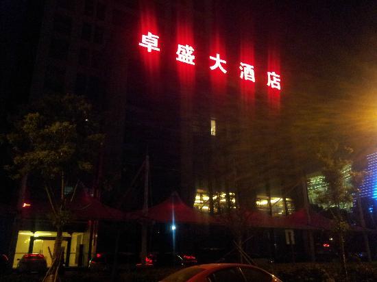 Zhuosheng Hotel