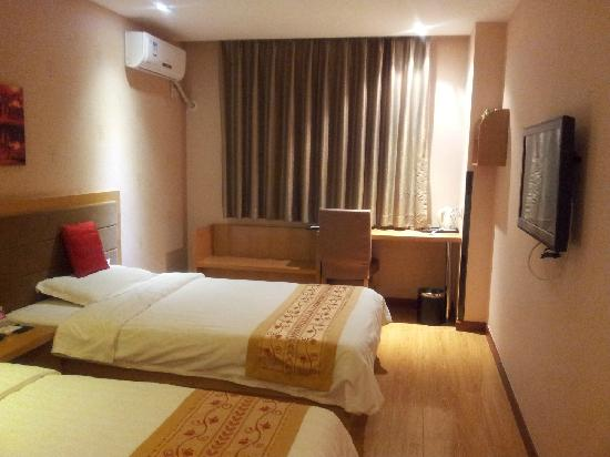 Super 8 Hotel Beijing Bei Hai Park South Gate: 标间