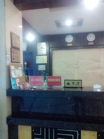 Hui Yuan Hotel : 二维码