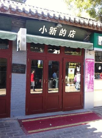 XiaoXin De Dian (Nan LuoGu Xiang)