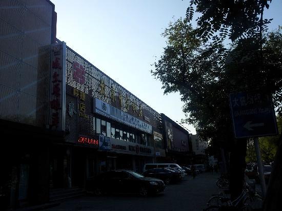 Zhongyu Hotel