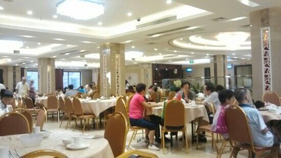JinHua Jia Yue Seafood Restaurant