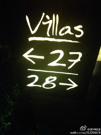 The Vijitt Resort Phuket: 28是我住的,酒店很大走起来还真是很费力。