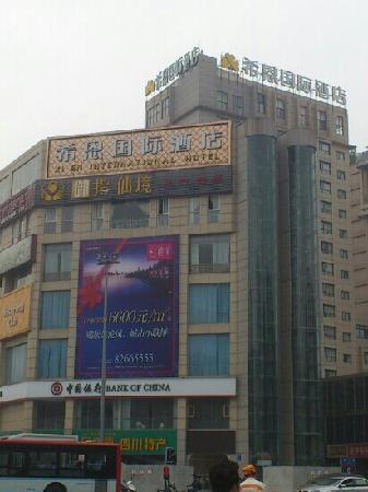 Xien International Hotel