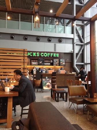 Starbucks (Shuangliu Airport)
