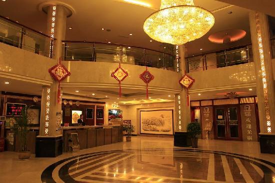 Lanzhou Hotel: 照片描述