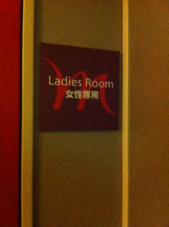 Mercure Tokyo Ginza: Ladies Room