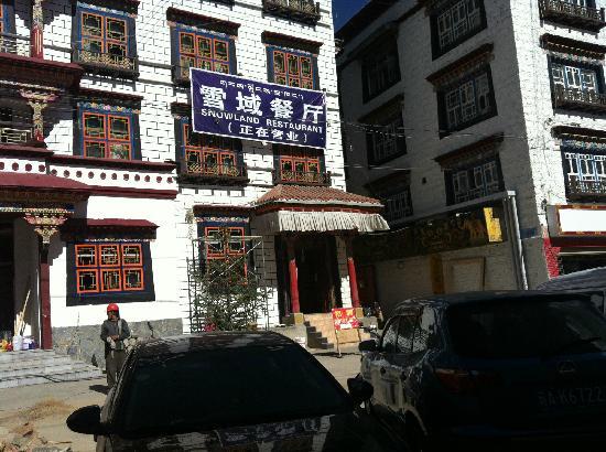 XueYu Restaurant: 二楼