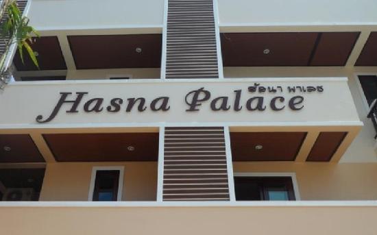 Hasna Palace