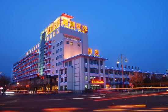 Photo of Jiu Gang Hotel Jiayuguan