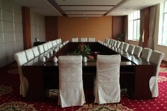 Shanghe County, Trung Quốc: 小会议室