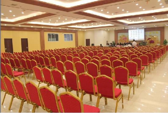 Shanghe County, Trung Quốc: 大型会议室