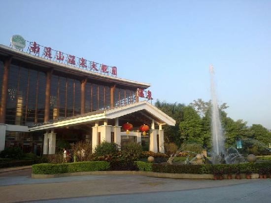 Nankunshan Hotspring Hotel: 大观园门口