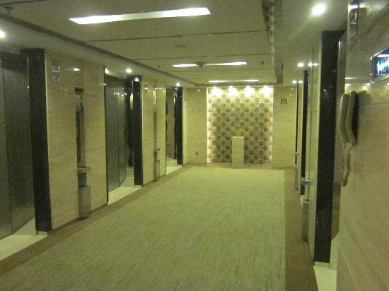 Hotel Nikko New Century Beijing : 电梯间