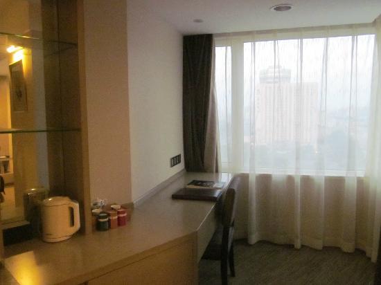 Hotel Nikko New Century Beijing: 写字台