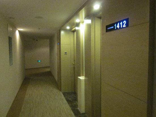 Hotel Nikko New Century Beijing: 走廊