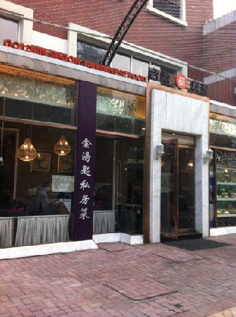 Golden Spoon Taiwanese Food (solana)