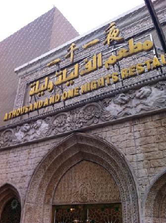 YiQian YiYe (LanSe GangWan)