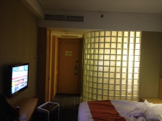 Holiday Inn Express Beijing Airport Zone: 临空