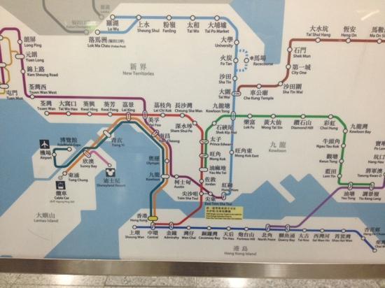 Holiday Inn Express Hong Kong Causeway Bay: 港铁