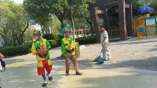 Wenzhou Amusement Park: 小丑