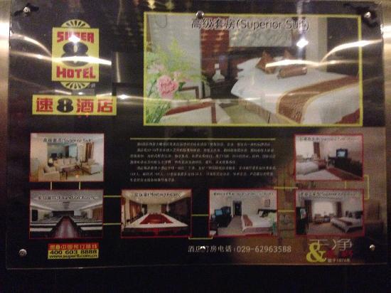Super 8 Hotel Xian Da Yan Ta: 电梯里的宣传画
