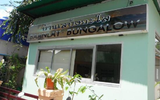 Ao Nang Baanlay: Aonang Baanlay