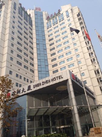 Shenzhen Hotel: 外景
