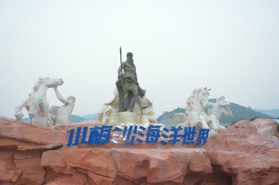 Xiaomeisha Sea World: 小梅沙