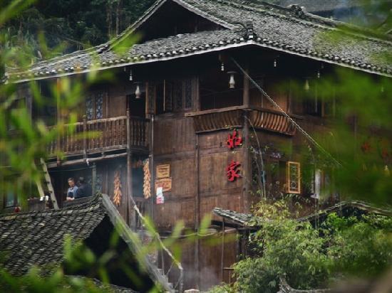 Xijiang Miao Nationality Village: 苗寨