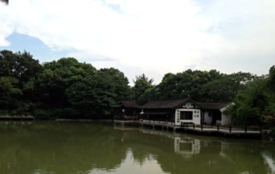 Orchid Pavilion (Lan Ting): v
