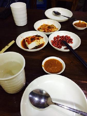 Qing Shi Gu