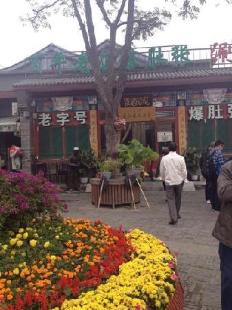DongXing Shun BaoDu Zhang