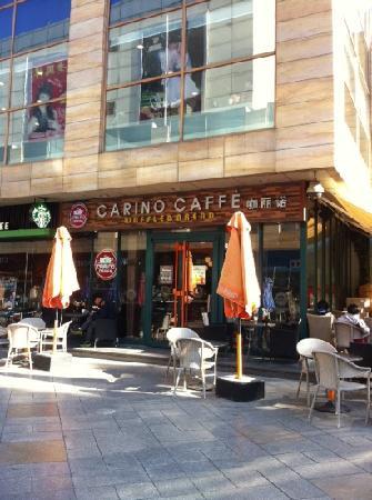 CARINO CAFFE(NanJing Road)