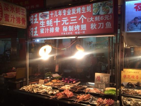 Nanning Zhongshan Snack Street: 烧烤摊