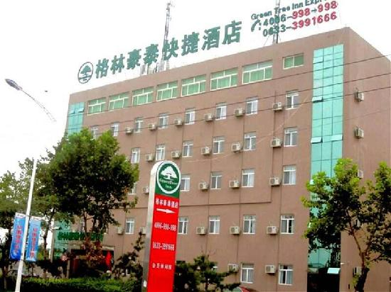 GreenTree Inn Rizhao Zhaoyang Road Express Hotel: 外立面