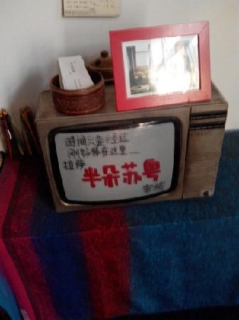 Banduo Suyue Family Inn