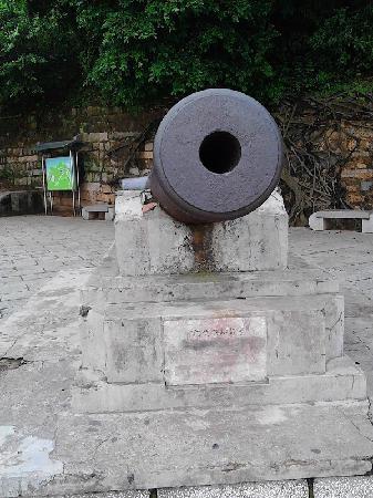 Lin Zexu Memorial of Humen: 不错