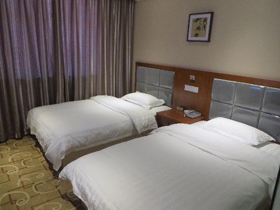 Donghu Longyuan Hotel : 照片描述