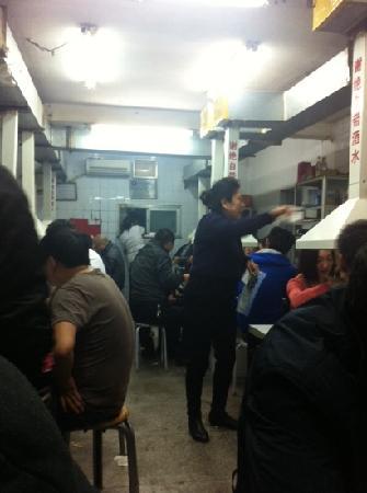 Dahuaishu Canteen