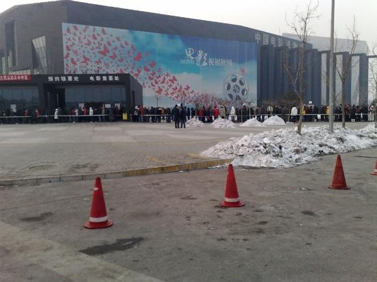 China National Film Museum : 影博