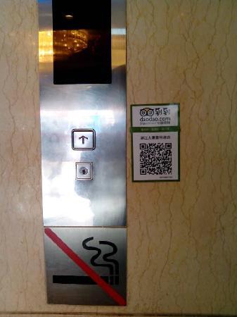 Shangyuan Shimao Grand Hotel Zhanqian Road : 3