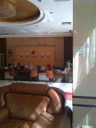 Dongyi Business Hotel: 二维码