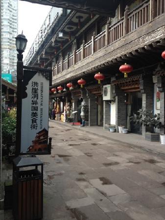 HongYaDong YiYu FengQing Jie