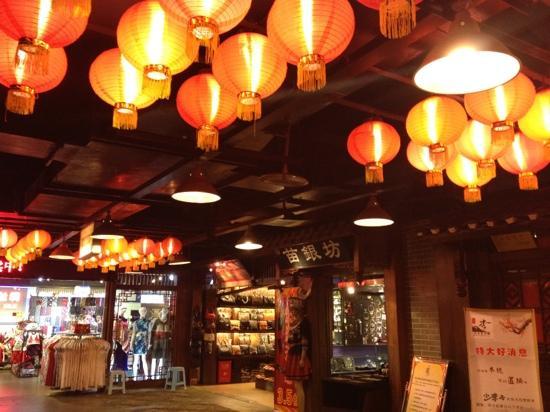 TianCheng Xiang BaiYe GongFang LaoJie