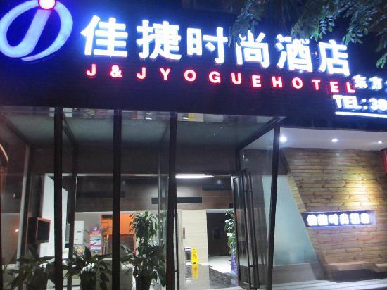 Dongfang, Çin: 门头