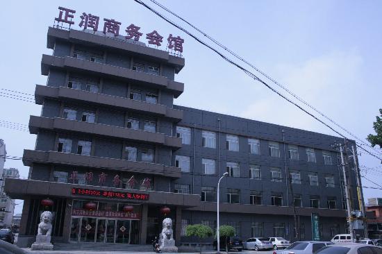 Zhengrun Business Motel: 会馆