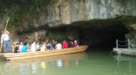 Three Visitors Cave: 1
