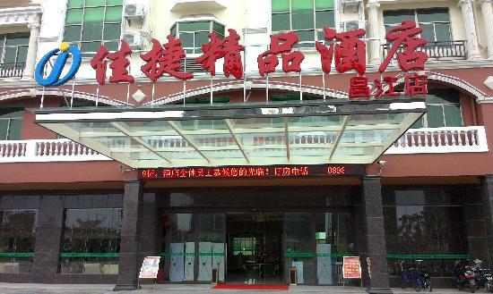Jiajie Changjiang Boutique Hotel : 门头